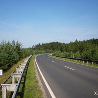 Anfahrtsansicht aus Richtung Oberpfalz nach Bayreuth fahrend, kurz nach einem Gefällstück.