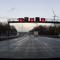 Thumb_vlcsnap-2014-12-20-22h24m12s246
