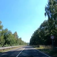 Richtung B82/Langelsheim