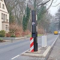 Fahrtrichtung Köln + Fahrtrichtung Bergisch Gladbach